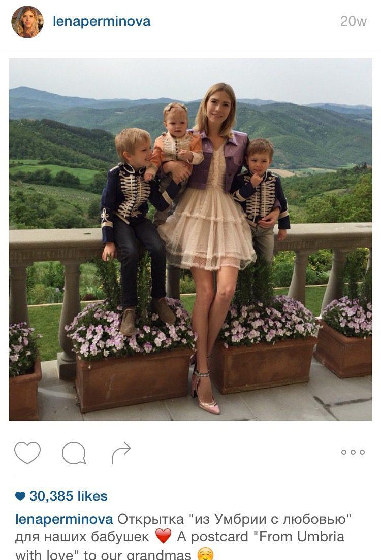 Instagram @lenaperminova